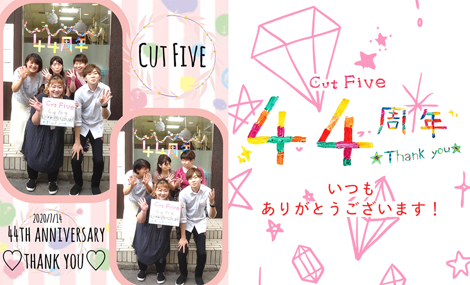 Cut Five 44th anniversary